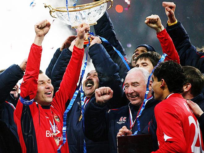 Три лучшие игры за Суперкубок России