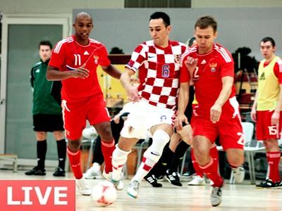 Россия победила Хорватию и попала в финал мини-футбольного Евро