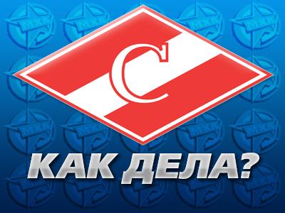 Впервые в истории спартаковцы вышли в плей-офф МХЛ