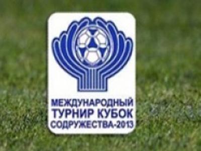 Кубок Содружества. Россия – Узбекистан – 2:2