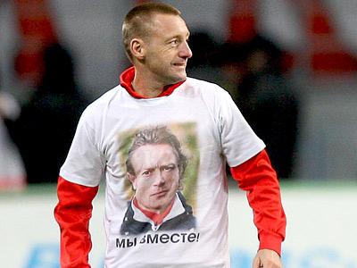 Тихонов: хотим, чтобы Карпин остался тренером!