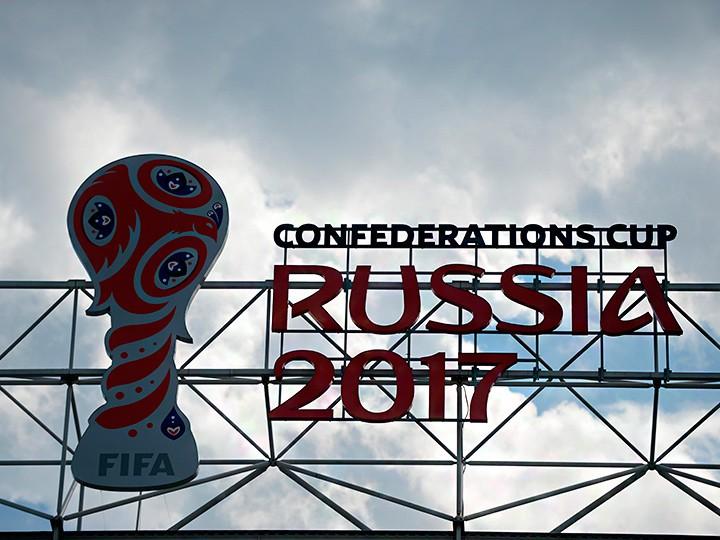 Букмекеры оценили шансы сборной РФ  пофутболу наКубке конфедераций