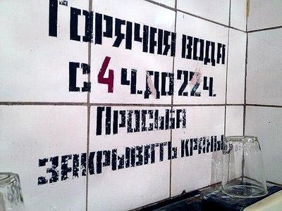 """Блеск и нищета пензенского """"Дизеля"""""""