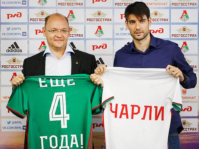 Илья Геркус и Ведран Чорлука