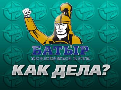 «Батыр» завоевал бронзовые медали МХЛ-Б