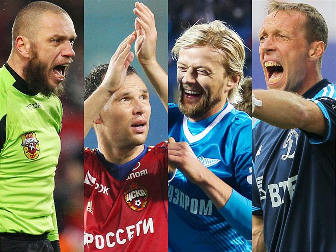 Филимонов – самый возрастной игрок РФПЛ
