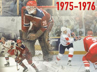 В сезоне-1975/76 была организована серия игр клубных команд