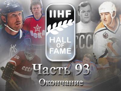 """В 1998-м Гретцки удостоился титула """"Величайший игрок в истории хоккея"""""""