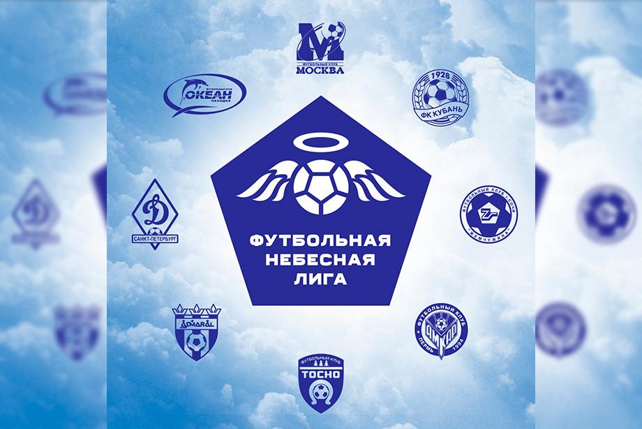 «Амкар», «Москва» и «Волга» снова играют в одной лиге. Теперь — в интернете