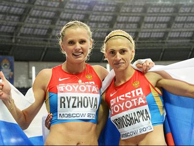 Ксения Рыжова и Антонина Кривошапка