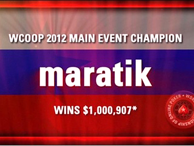Первое интервью с чемпионом ME WCOOP Маратом Maratik Шарифутдиновым