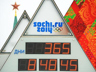 Олимпиада в Сочи. Часы