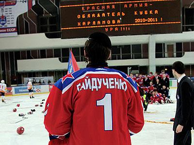 Гайдученко: рад за ребят