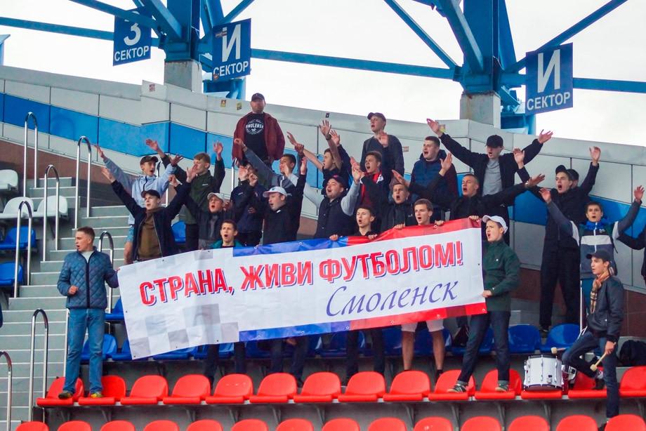 «Живи футболом!» Смоленск