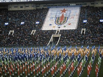 Универсиада-73. Москва. Церемония открытия