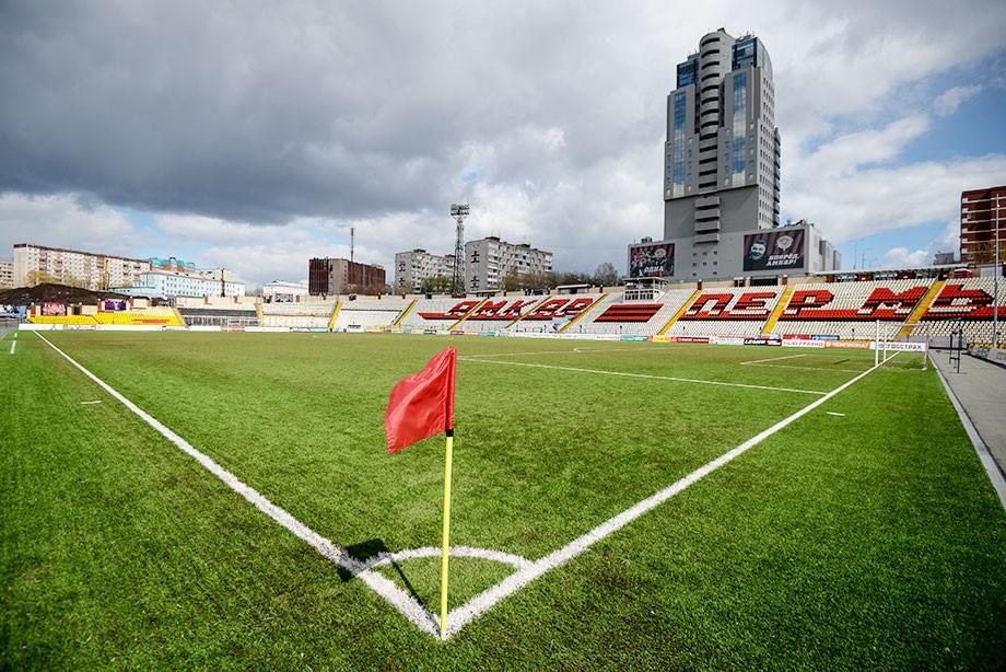Пермь. Стадион «Звезда»