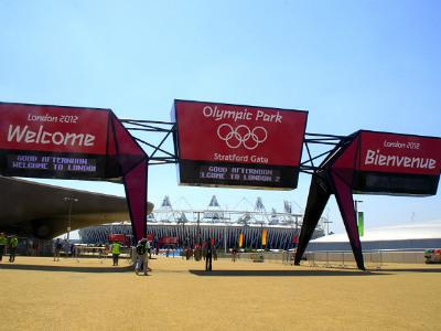 В Олимпийскую деревню попасть можно лишь по приглашению