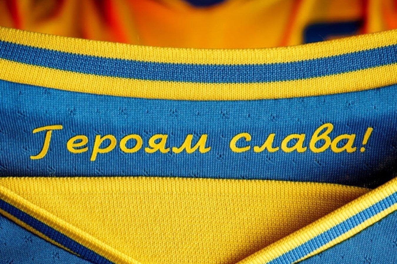 В Госдуме отреагировали на призыв нанести на форму украинских клубов фразу Героям Слава!