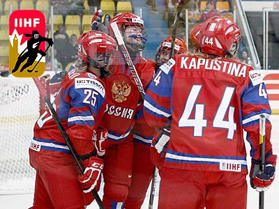 Женская сборная России обыграла сборную Чехии