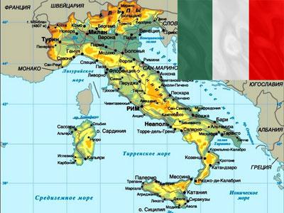 Представляем соперника: Италия