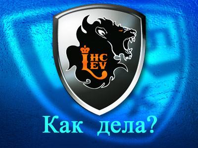 """""""Лев"""" дал миру вратаря, признанного лучшим на чемпионате мира"""