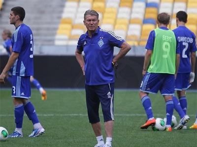 Открытая тренировка «Динамо» на «Олимпийском»