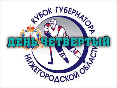 """""""Авангард"""" уже готов к сезону"""