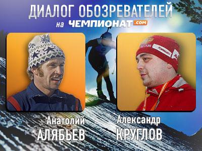 Анатолий Алябьев и Александр Круглов