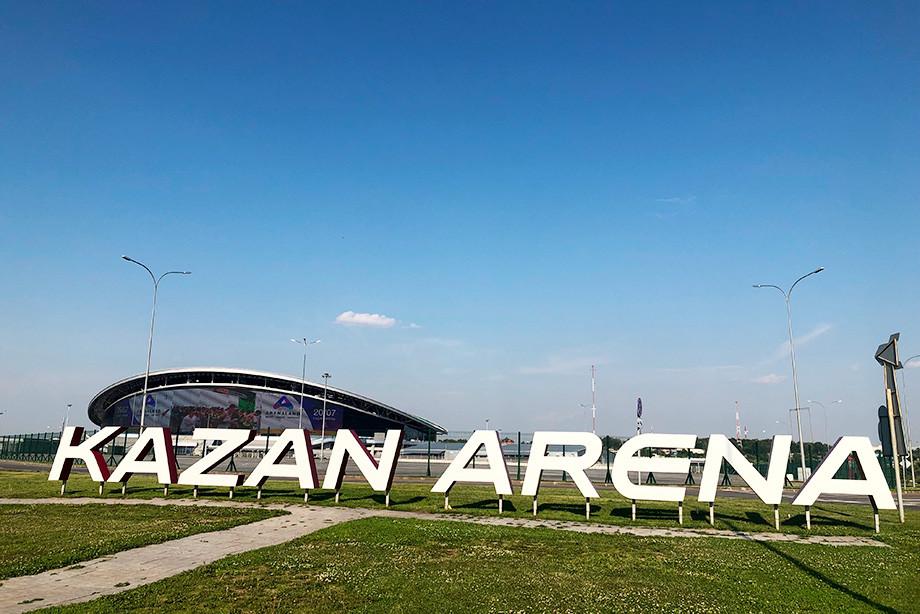 Как изменилась инфраструктура Казани через год пос