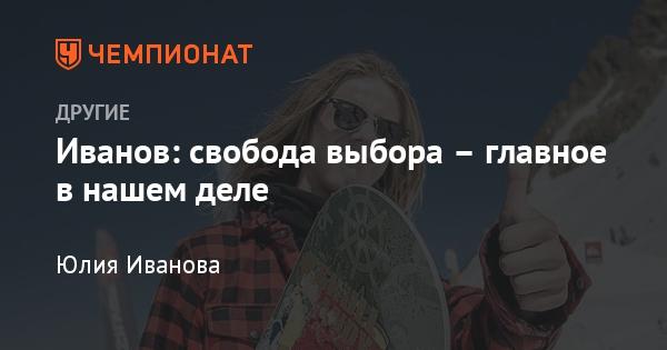 чемпионат россии ставки волейбол женщины