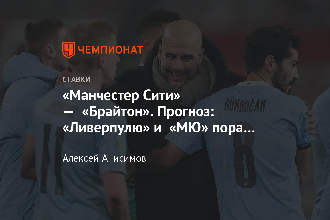 Ставки на чм 2021 dp Ярославль