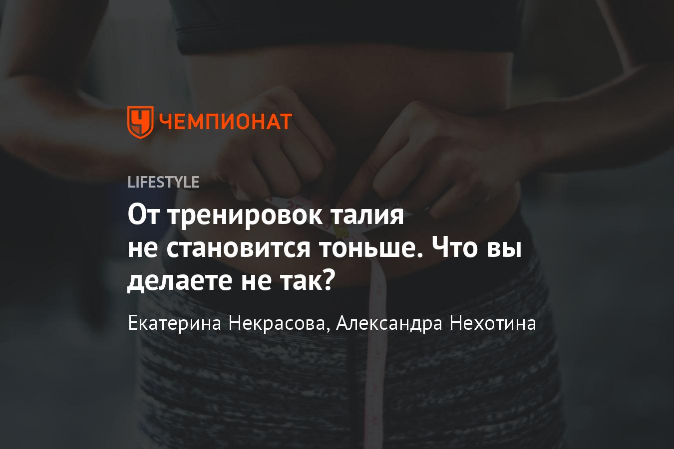 Как сделать мужской живот и талию стройной