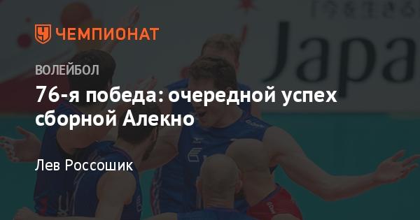 Баскетбол евролига 2017 2018 мужчины