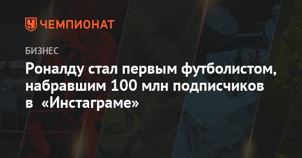 накрутка подписчиков в инстаграме 100 рублей