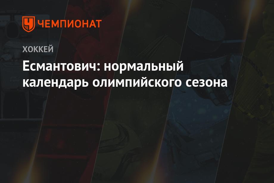 В будние дни билет в кино стоит 300 рублей а в выходные на 30