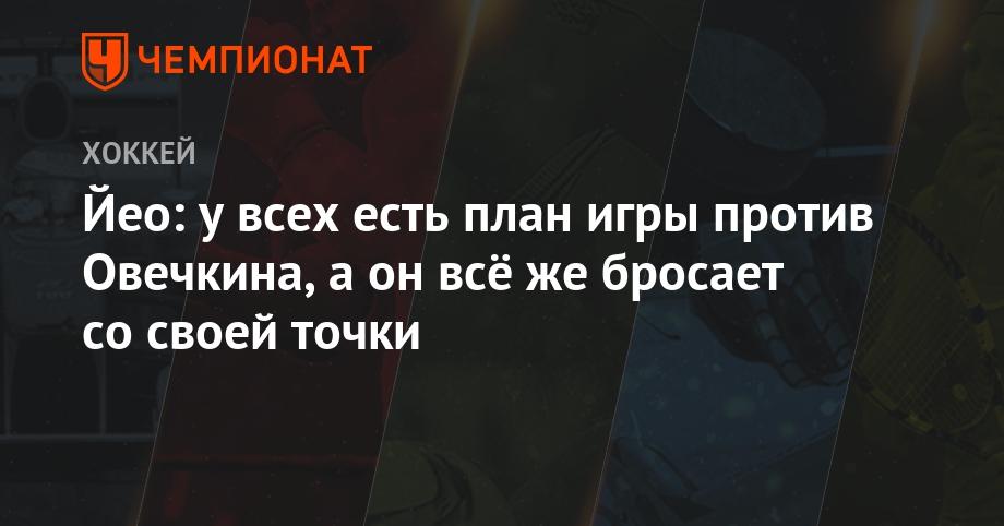 «Филадельфия»— «Сент-Луис»: Иван Барбашёв забил 1-ый гол всезоне