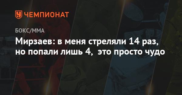 Геращенко уведомил послов европейских стран, США и Канады о покушении на него - Цензор.НЕТ 3325
