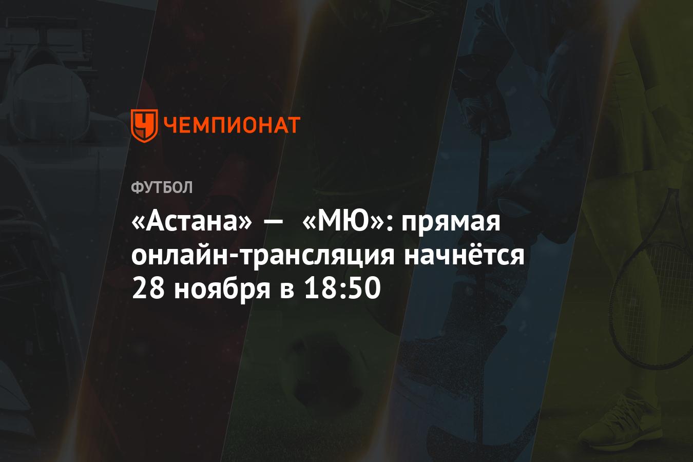 Ювентус удинезе 28. 01 текстоваЯ