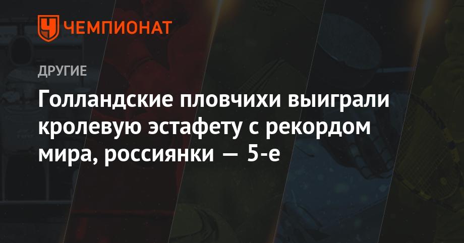 Житель россии Морозов одержал победу золотоЧЕ в50 метровке вольным стилем