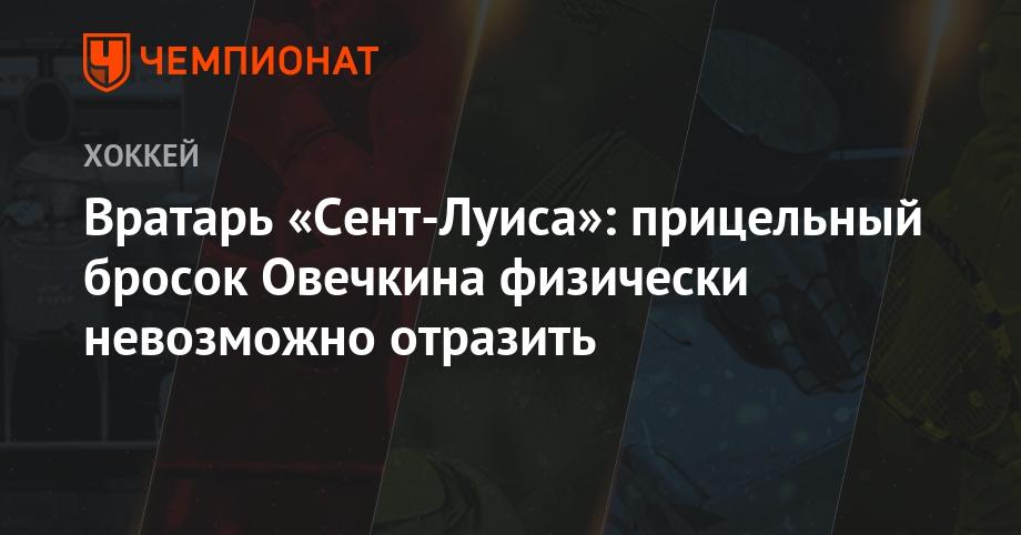 Барбашев иТарасенко набрали по2 очка впроигранном матче вФиладельфии