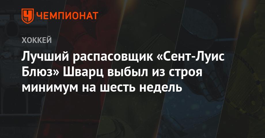 Тарасенко— 3-я звезда дня вНХЛ