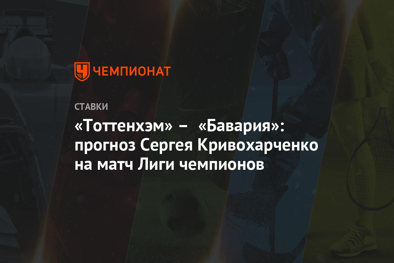 Русский вулкан онлайн казино зеркало