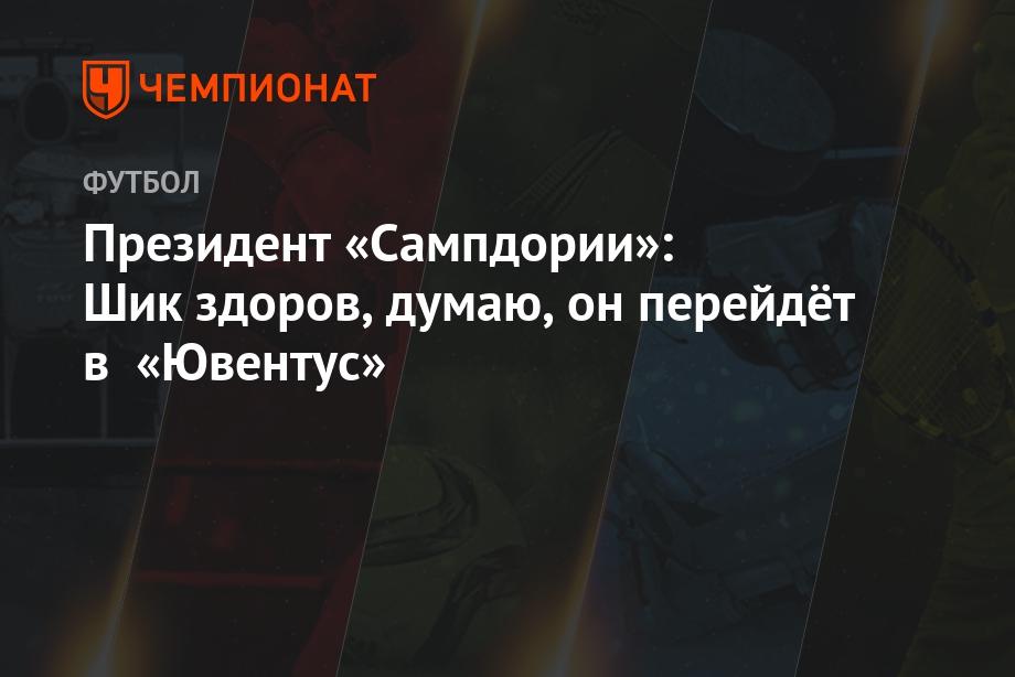 ставки чемпионат россии премьер лига