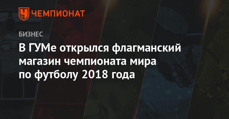 Второй дивизион россии по футболу ставки