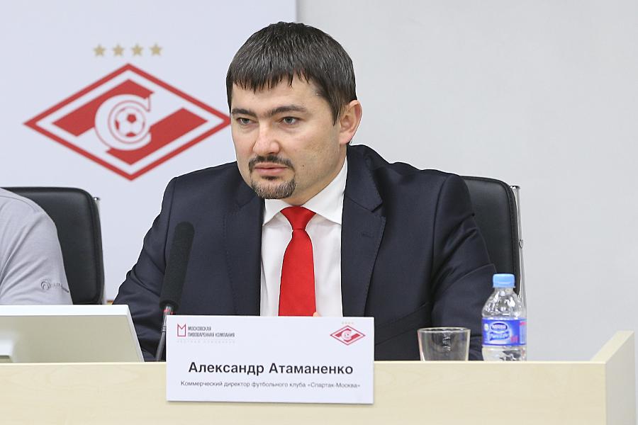 Адександр Атаманенко