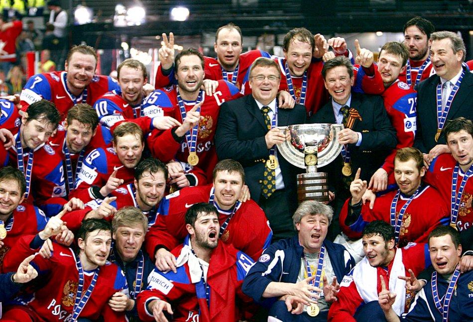 это еще состав сборной канады 2008 счет компании