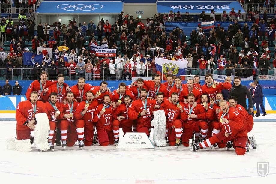 Россия победила Германию в финале хоккейного турнира Олимпиады-2018 (Видео)