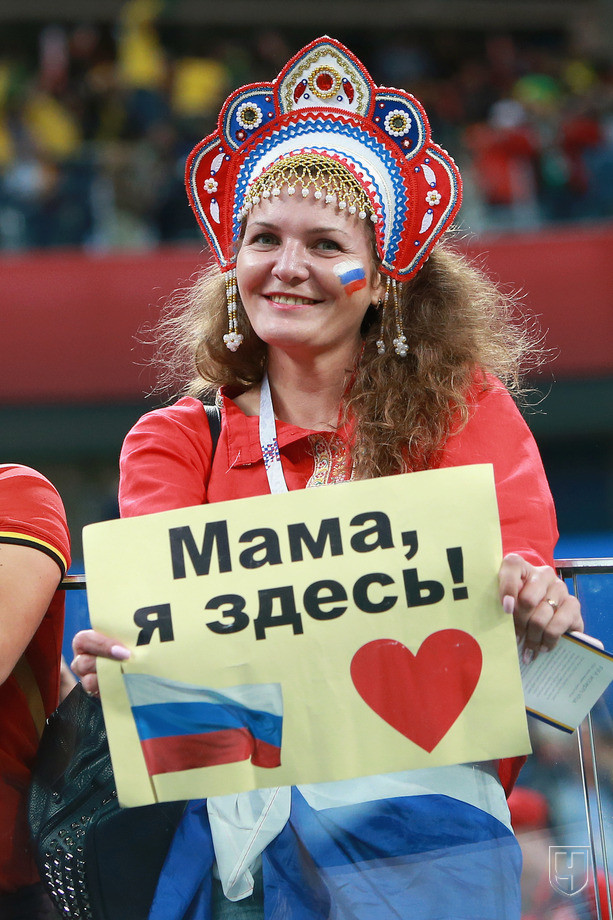 https://img.championat.com/photo/20/20489/full/845271-bolelschica-na-matche-francija-belgija.jpg