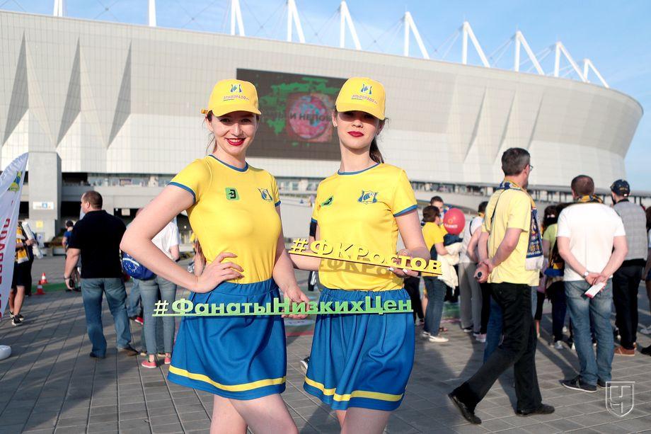 Волонтёры на стадионе «Ростов Арена»