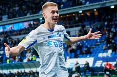 динамо москва футбольный клуб последние новости